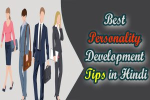 10 Best Personality development
